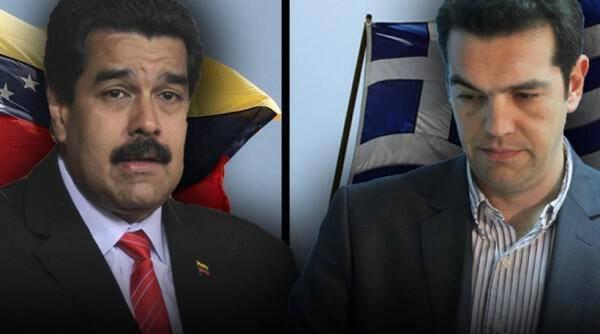 ραντεβού με την Βενεζουέλα δωρεάν online dating και ιστοσελίδα φιλίας